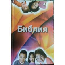 Библия для детей с комментариями Дж.Мак-Артура
