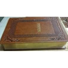 Біблія (ред.Боєчка)