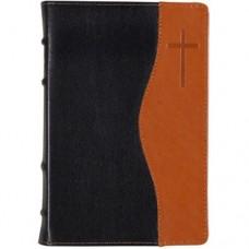 Библия (кожа,120х165 )