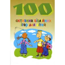 100 активних біблійних ігор для дітей (Нова надія)