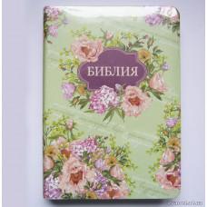 Библия (15*18,с цветным торцем)