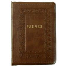 Біблія з орнаментом коричнева