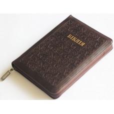 БІблія коричнева з візерунком