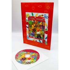 Книга вчителя №2 + DVD + Журнал