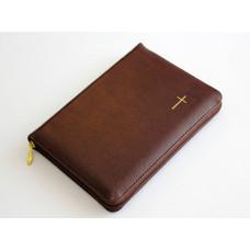 Библия (13*18)